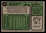 1974 Topps #591  Sonny Jackson  Back Thumbnail