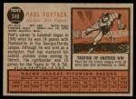 1962 Topps #349  Paul Foytack  Back Thumbnail