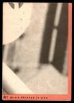 1969 Topps #431   -  Bill Freehan All-Star Back Thumbnail