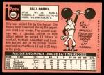 1969 Topps #569  Billy Harris  Back Thumbnail