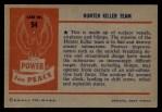 1954 Bowman Power for Peace #94   Hunter Killer Team Back Thumbnail