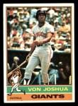 1976 Topps #82  Von Joshua  Front Thumbnail