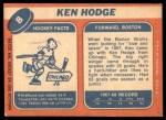 1968 Topps #8  Ken Hodge  Back Thumbnail