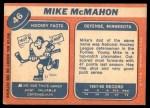 1968 Topps #46  Mike McMahon  Back Thumbnail