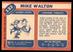 1968 Topps #132  Mike Walton  Back Thumbnail