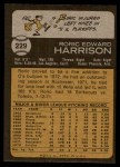 1973 Topps #229  Roric Harrison  Back Thumbnail