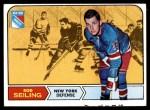 1968 Topps #71  Rod Seiling  Front Thumbnail
