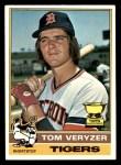 1976 Topps #432  Tom Veryzer  Front Thumbnail