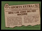 1976 Topps Traded #208 T Mike Lum  Back Thumbnail