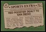 1976 Topps Traded #44 T Doug Rader  Back Thumbnail