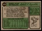 1974 Topps #259  Bob Reynolds  Back Thumbnail