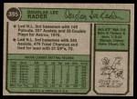 1974 Topps #395  Doug Rader  Back Thumbnail