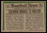 1974 Topps Traded #186 T  -  Fred Scherman Traded Back Thumbnail