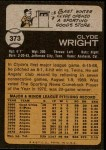 1973 Topps #373  Clyde Wright  Back Thumbnail