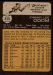 1973 Topps #315  Blue Moon Odom  Back Thumbnail