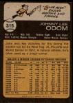 1973 Topps #315  Blue Moon Odom  Back Thumbnail