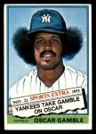 1976 Topps Traded #74 T Oscar Gamble  Front Thumbnail