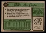 1974 Topps #49  Steve Renko  Back Thumbnail