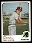 1973 Topps #458  Jim Mason  Front Thumbnail