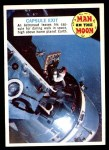 1969 Topps Man on the Moon #29 A  Capsule Exit Front Thumbnail