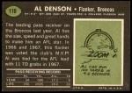 1969 Topps #110  Al Denson  Back Thumbnail