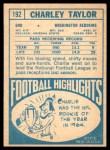 1968 Topps #192  Charley Taylor  Back Thumbnail