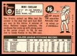 1969 Topps #453  Mike Cuellar  Back Thumbnail