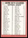 1969 Topps #6   -  Willie McCovey / Rich Allen / Ernie Banks NL HR Leaders Back Thumbnail