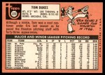 1969 Topps #223  Tom Dukes  Back Thumbnail