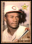 1962 Topps #414  Joe Gaines  Front Thumbnail