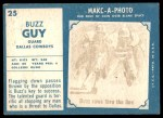 1961 Topps #25  Buzz Guy  Back Thumbnail