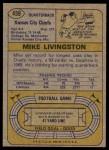 1974 Topps #459  Mike Livingston  Back Thumbnail