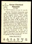 1961 Golden Press #2  Grover Alexander  Back Thumbnail