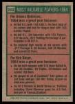 1975 Topps #202   -  Brooks Robinson / Ken Boyer 1964 MVPs Back Thumbnail