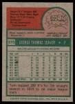 1975 Topps #370  Tom Seaver  Back Thumbnail