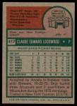 1975 Topps #417  Skip Lockwood  Back Thumbnail