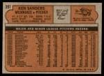 1972 Topps #391  Ken Sanders  Back Thumbnail
