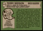 1978 Topps #313  Terry Beeson  Back Thumbnail