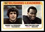 1978 Topps #333   -  Walter Payton / Mark van Eeghen Rushing Leaders Front Thumbnail