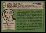 1978 Topps #318  Dan Peiffer  Back Thumbnail