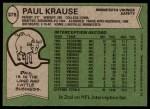 1978 Topps #378  Paul Krause  Back Thumbnail