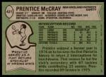 1978 Topps #421  Prentice McCray  Back Thumbnail