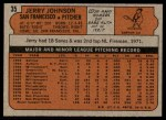 1972 Topps #35  Jerry Johnson  Back Thumbnail