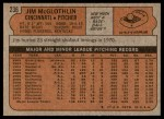 1972 Topps #236  Jim McGlothlin  Back Thumbnail