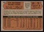 1972 Topps #670  Ken Holtzman  Back Thumbnail
