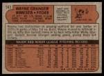 1972 Topps #545  Wayne Granger  Back Thumbnail