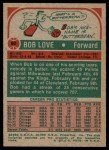 1973 Topps #60  Bob Love  Back Thumbnail