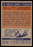 1972 Topps #181  Collis Jones   Back Thumbnail