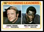 1978 Topps #334   -  Walter Payton / Errol Mann Scoring Leaders Front Thumbnail