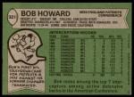 1978 Topps #321  Bob Howard  Back Thumbnail